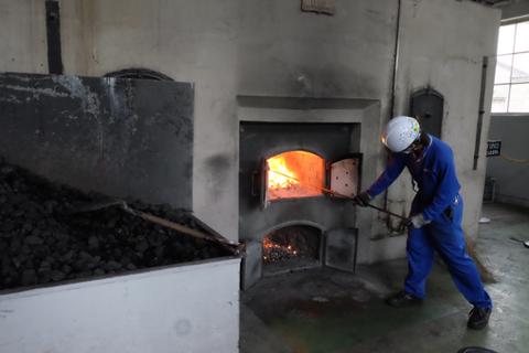 coal-fired stills, yoichi
