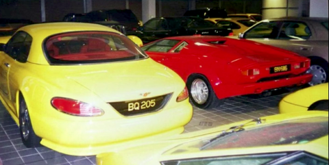 Brunei collection