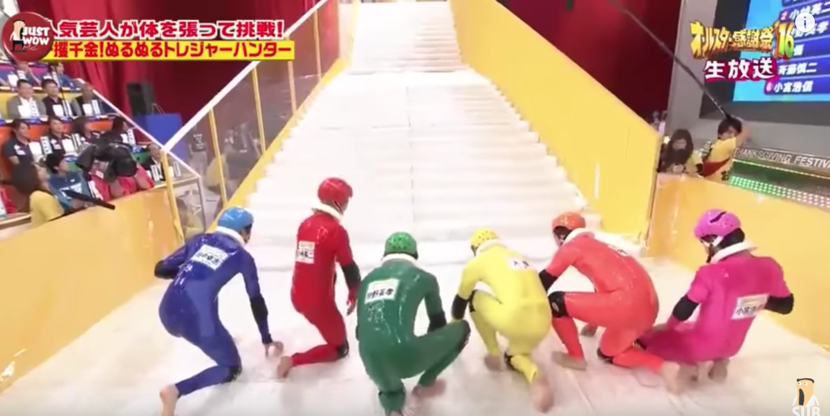Slippery Stairs Is A Real Japanese Game Show, And It Is Perfect-2909