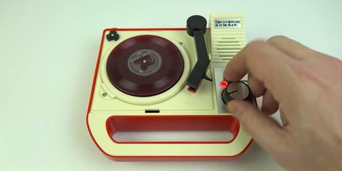 tiny record player