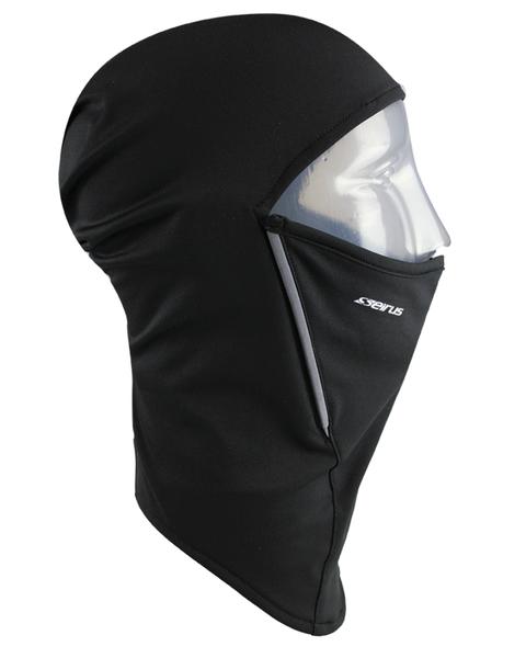 Black, Clothing, Helmet, Personal protective equipment, Balaclava, Cap, Hood, Headgear, Beanie, Sports gear,