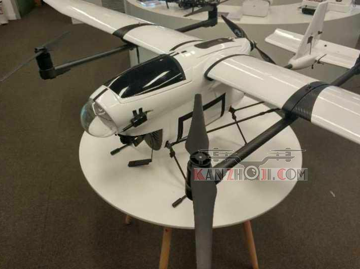 Fixed Wing DJI Agricultural Drone Leaks