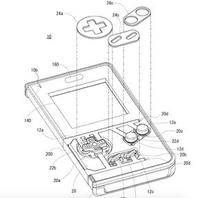 nintendo phone cover patent electronics