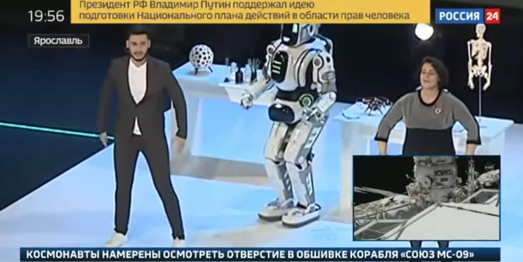 Dancing Robot at Russian Event Turns Out to Be a Man in a Costume