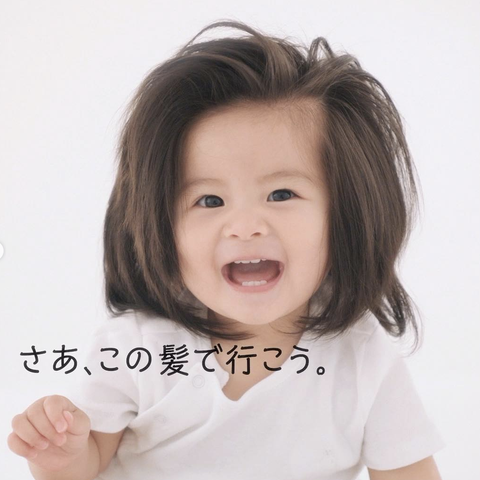 Child, Hair, Face, Facial expression, Head, Toddler, Hairstyle, Chin, Forehead, Cheek,