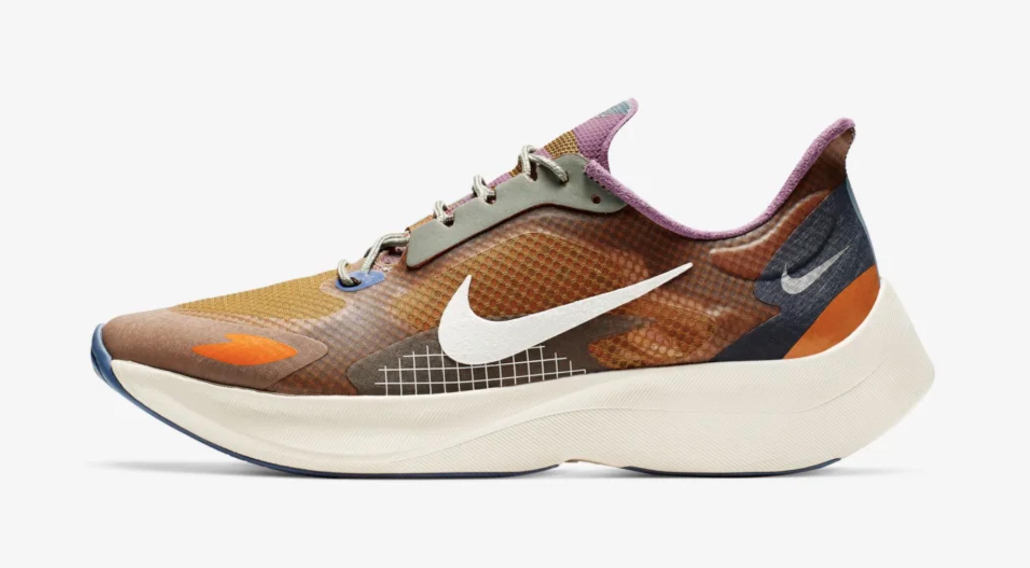 Nike Vapor Street Pegasus | Sneaker