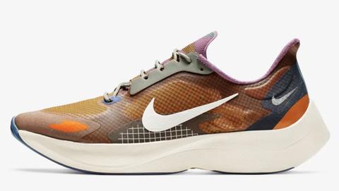 Nike Vapor Street Peg