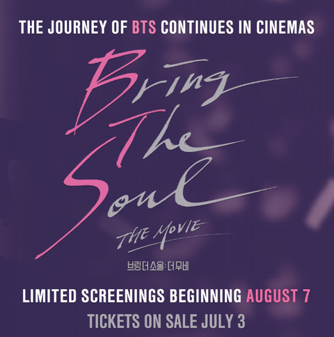 """BTS's New Film """"Bring the Soul: The Movie"""" Is Coming Out This Summer and I'm So Ready"""