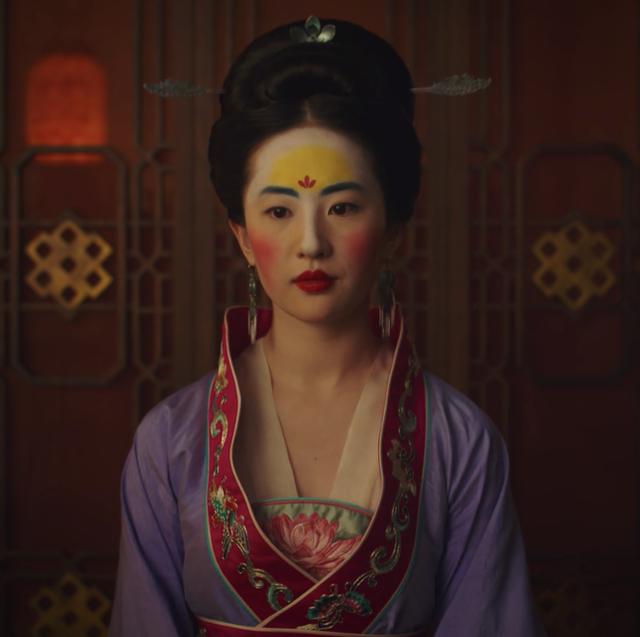 Beauty, Yellow, Eye, Temple, Fun, Black hair, Smile, Screenshot, Portrait, Headpiece,