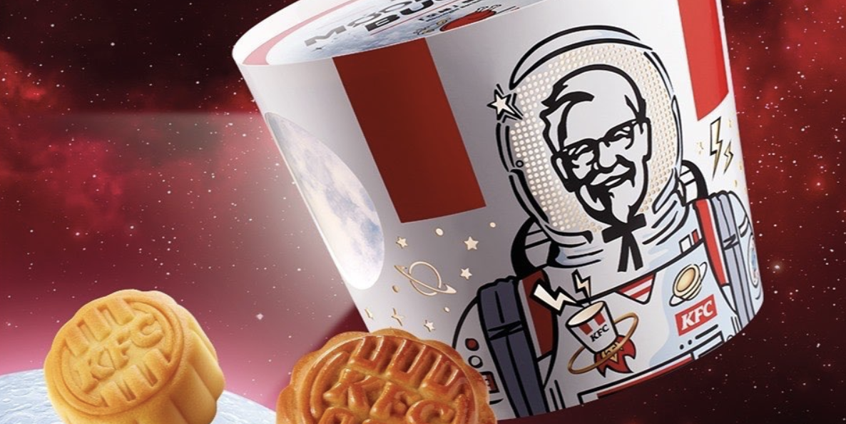 KFC Hong Kong's Spicy Chicken Mooncakes Come In A Latern ...