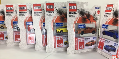 Tomica Die-Cast Miniature Cars Will Soon Be Available at Walmart