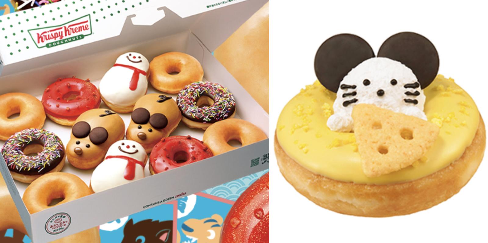 Krispy Kreme Christmas Doughnuts 2020 Krispy Kreme Is Selling Cheese Inspired Donuts