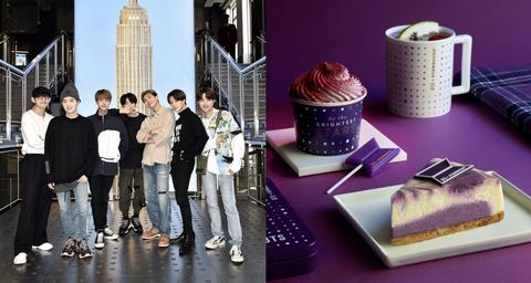 Purple, Architecture, Food, City, Cuisine, Dessert, Baked goods, Building, Tower block,