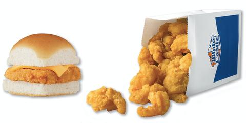 Food, Cuisine, Dish, Fast food, Fried food, Junk food, Chicken nugget, Kids' meal, Ingredient, Bk chicken nuggets,