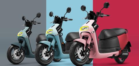 GOGORO推出夢幻漸層色電動機車!日暮粉、湖水藍、迷霧綠,8大細節都是少女專屬設計