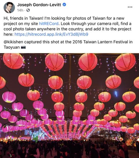 台灣上國際娛樂頭條啦!《全面啟動》喬瑟夫高登李維臉書「跪求」台灣美照,釣出全台名人回應