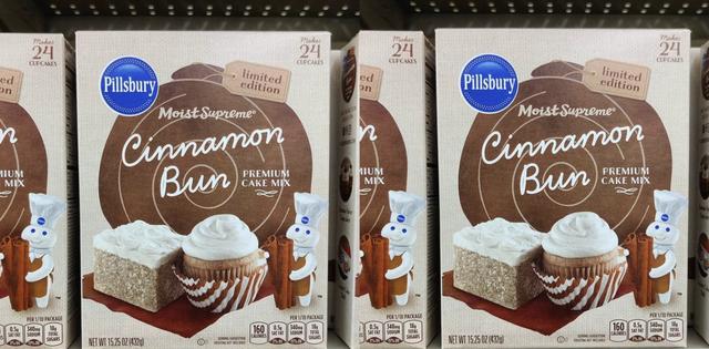 pillsbury cinnamon bun cake mix