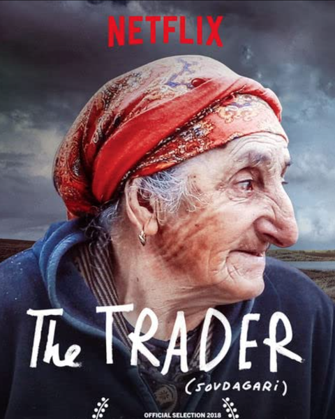 the trader 2018
