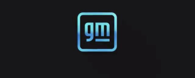 gm 2021 logo redesign