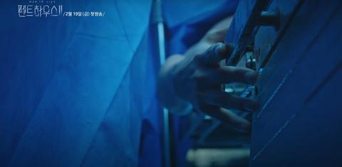 韓劇《上流戰爭》第二季預告曝光5大彩蛋:秀蓮真的死了、允熙活著回頂樓、書真結局最慘