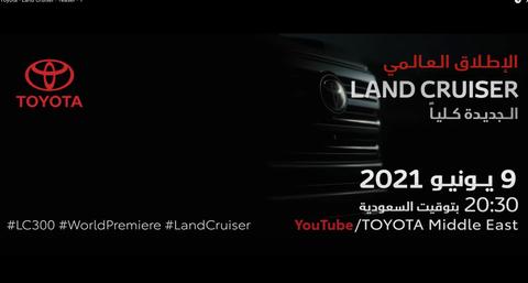 land cruiser 300 series
