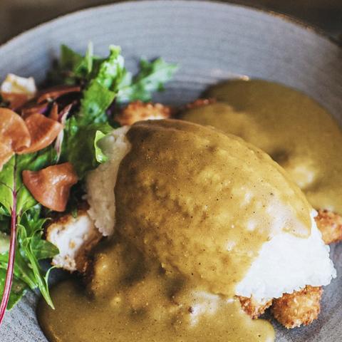how to make wagamama chicken katsu curry