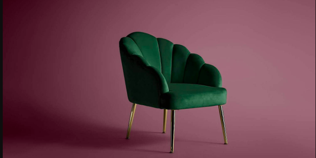 homebase scallop chair