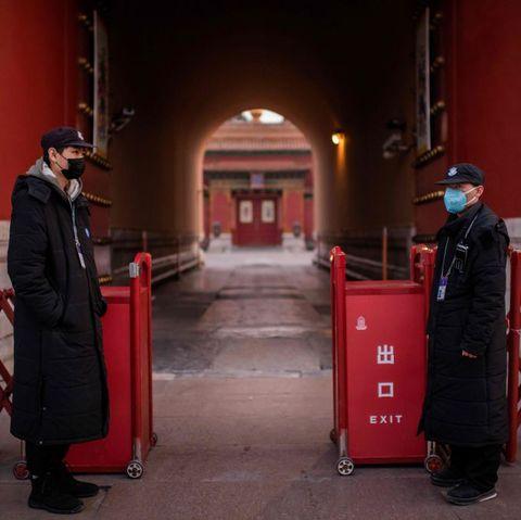 the palace museum forbidden city beijing china coronavirus closed