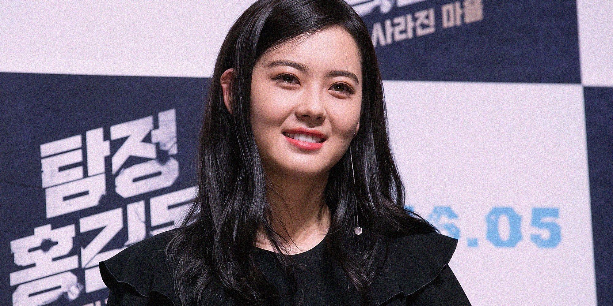 Choi Jin hyuk Baek Jin hee incontri