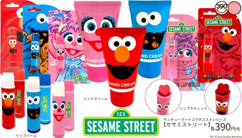 ELMO,SesameStreet, 芝麻街,護唇膏,芝麻街聯名,護手霜,日本,THANKYOUMART,Cookiemoster, Abby Cadabby,beauty
