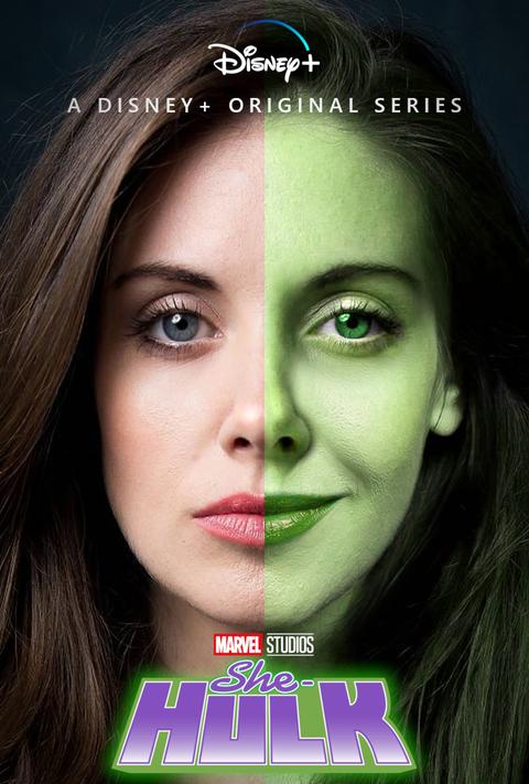Los fans quieren a Allison Brie como She-Hulk en Disney+