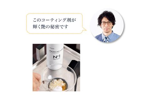 taya  co ginza 銀座本店 白鳥陽介さんと「シャイニングコート」