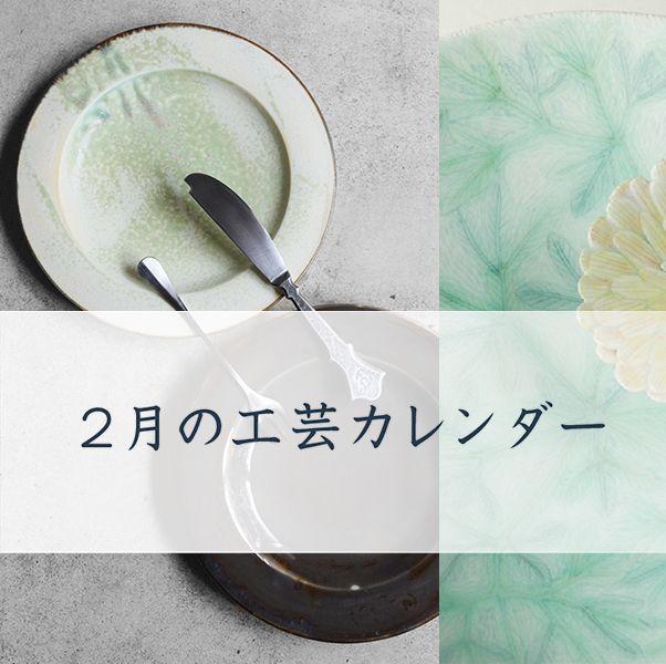 ぶどうのたね/Sophora/Meetdish