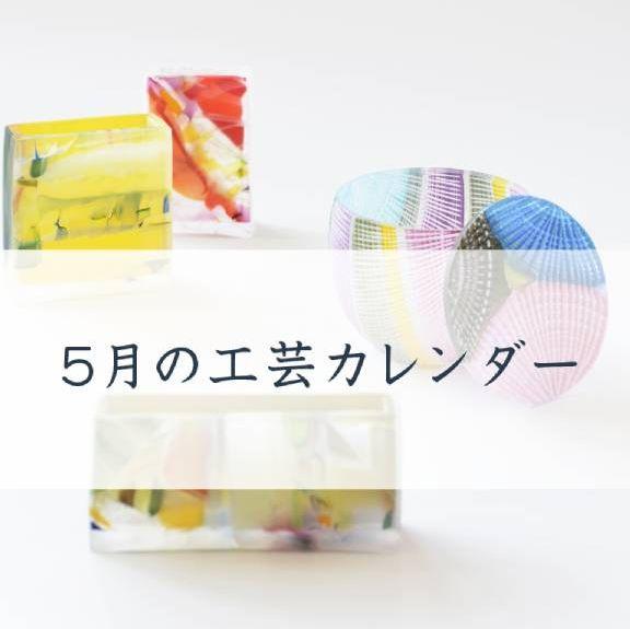 うつわ菜の花/sophora