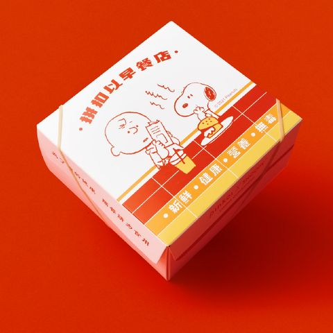 pinkoi x snoopy聯名第二彈!台味日常系列專屬「史努比早餐盒」、「機車保護套」萌度滿分