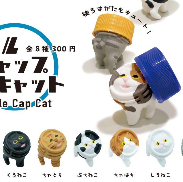 Headgear, Font, Jaw, Cap, Fictional character, Icon,