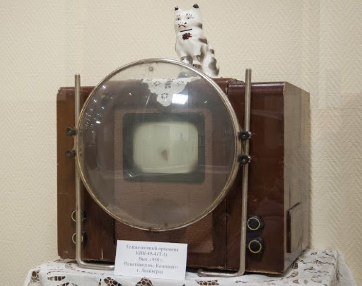 The Soviets Used Magnifying Glasses to Watch TV