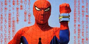spider-man japones power ranger leopardon