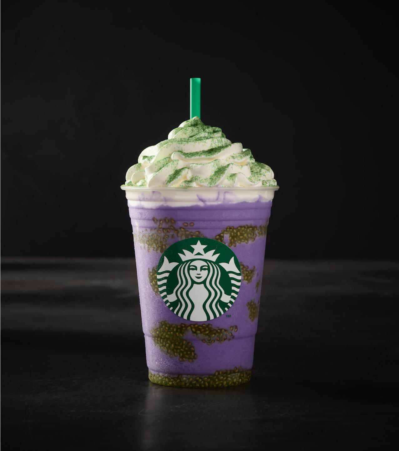 Starbucks New Witch S Brew Halloween Drink Tastes Like A