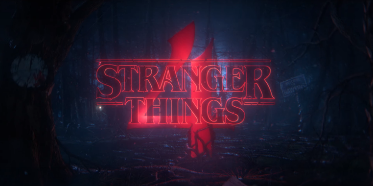 'Stranger Things 4' rueda con un fichaje sorpresa: Levon Hawke