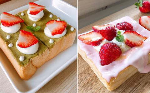 Dish, Food, Cuisine, Strawberry, Ingredient, Strawberries, Dessert, Baked goods, Mascarpone, Whipped cream,