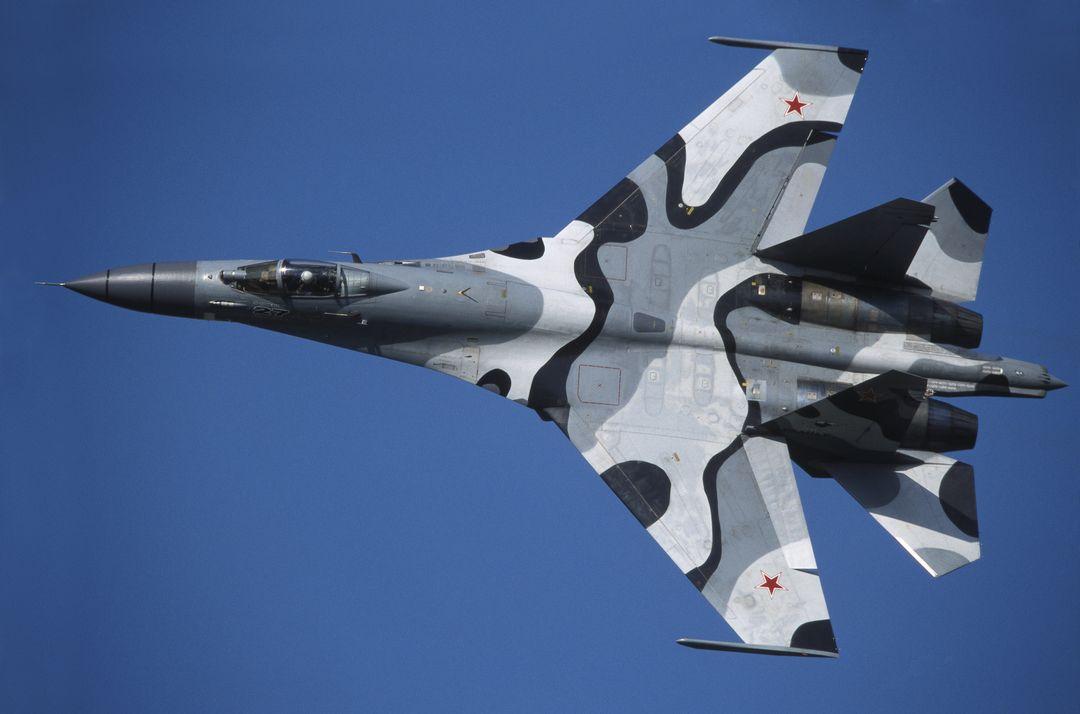 Su-27 Flanker da Força Aeroespacial Russa