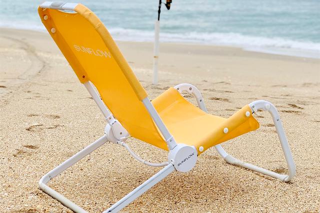 sunflow sunrise beach chair