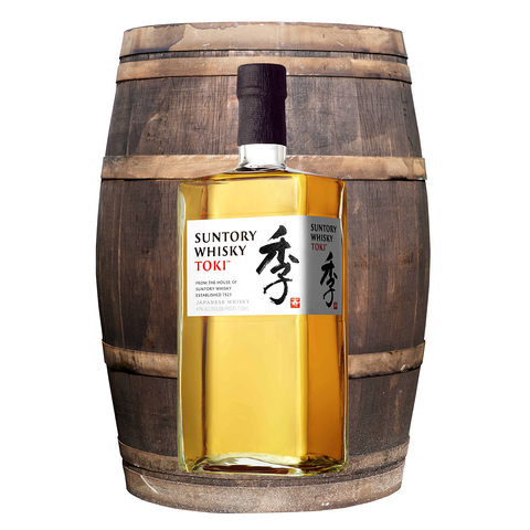 Top Rums 2020.11 Best Japanese Whisky Brands 2019 What Whiskey From