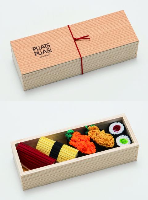 Japanese cuisine, Box, Rectangle, Dish, Cuisine,