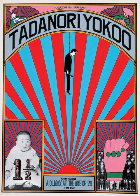 tadanori yokoo 1965年  ニューヨーク近代美術館蔵