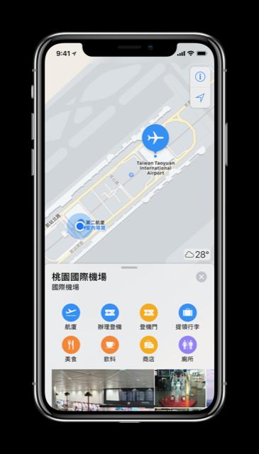 Applemaps,apps,apple,iPhone,自助旅行,旅遊,英國,日本,台灣,桃園,桃園機場,機場,室內,免稅店,咖啡,登機門,迷路,紀念品,伴手禮,洗手間,名牌,地圖,旅行,出國,科技,iOS,拍照,打卡,ELLE走透透