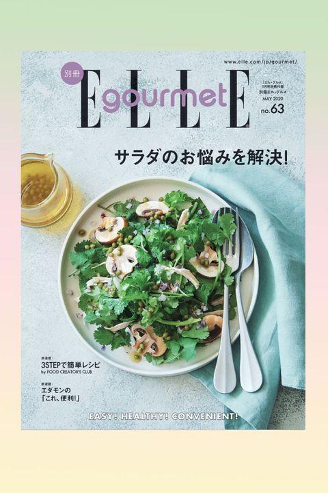 Food, Dish, Cuisine, Ingredient, Karedok, Produce, Salad, Vegetable, Recipe, Leaf vegetable,