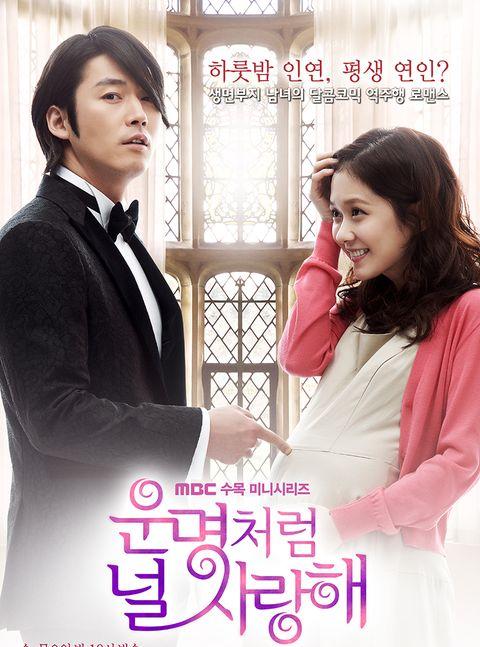 Poster, Movie, Drama,