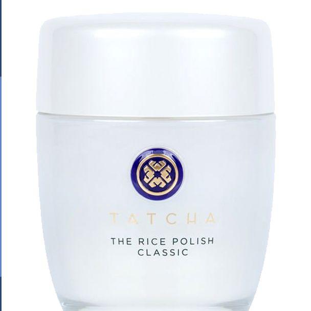 Product, Tumbler, Cream, Skin care,